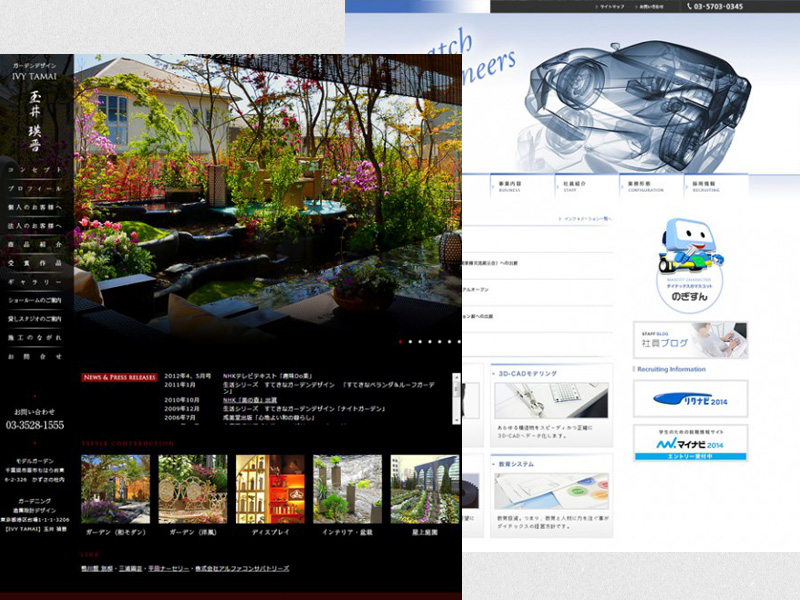 contents_photo